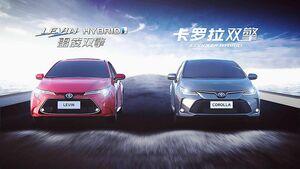 トヨタ、2020年3月の中国販売 減少幅が縮小 9割以上の販売店が営業再開