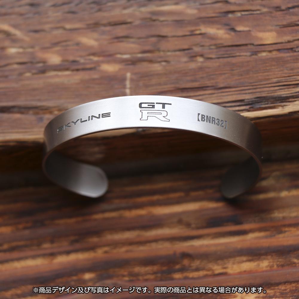 名車GT-Rのロゴをあしらったチタン製のアクセサリーが1カ月間の期間限定で発売中!