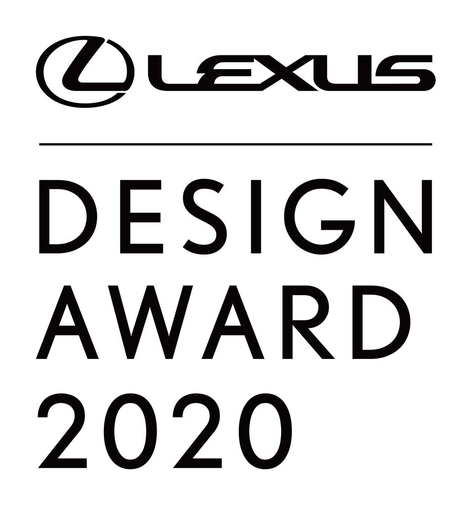 2042点の応募から「レクサス・デザイン・アワード2020」に入賞した6作品が決定!