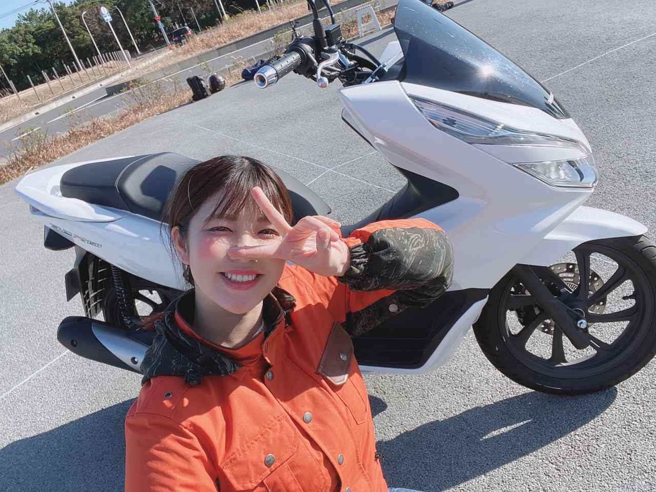 ほぼ月刊「梅本まどかとオートバイ」vol.22 ホンダ PCX150