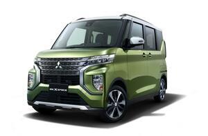 三菱自動車が新型軽スーパーハイトワゴンの車名を「eKクロス スペース」「eKスペース」に決定! 発売は今春