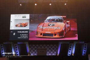 落札総額約3億3000万。東京オートサロン2020でレースカーだけのオークション初開催