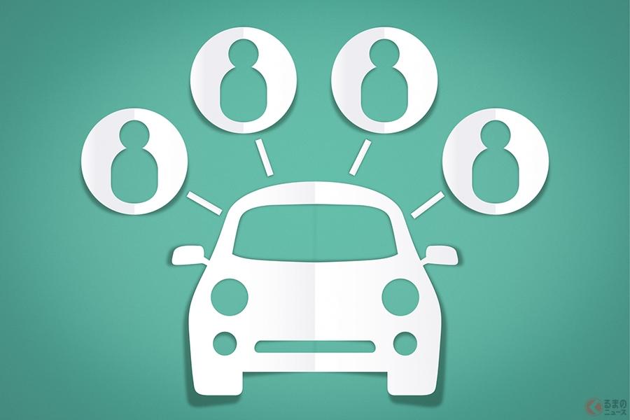 クルマは所有よりシェアする時代へ 自動車メーカーも参入するカーシェアリングが拡大する理由とは