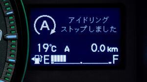 【くるま問答】アイドリングストップ機能はよいことばかりではない。OFFのスイッチはいつ使う?
