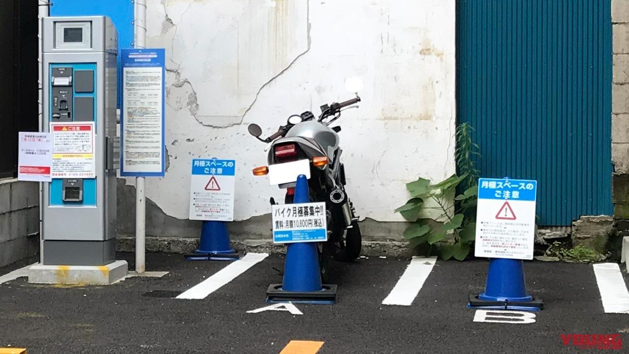 シェアリングサービスがバイクの駐車環境を改善【二輪車利用環境改善を考える】