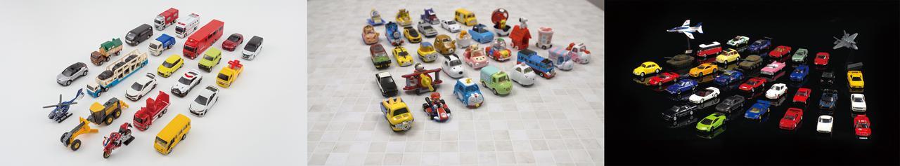 ミニカーの「トミカ」が発売50周年! メモリアル・プロジェクトがさまざま始動