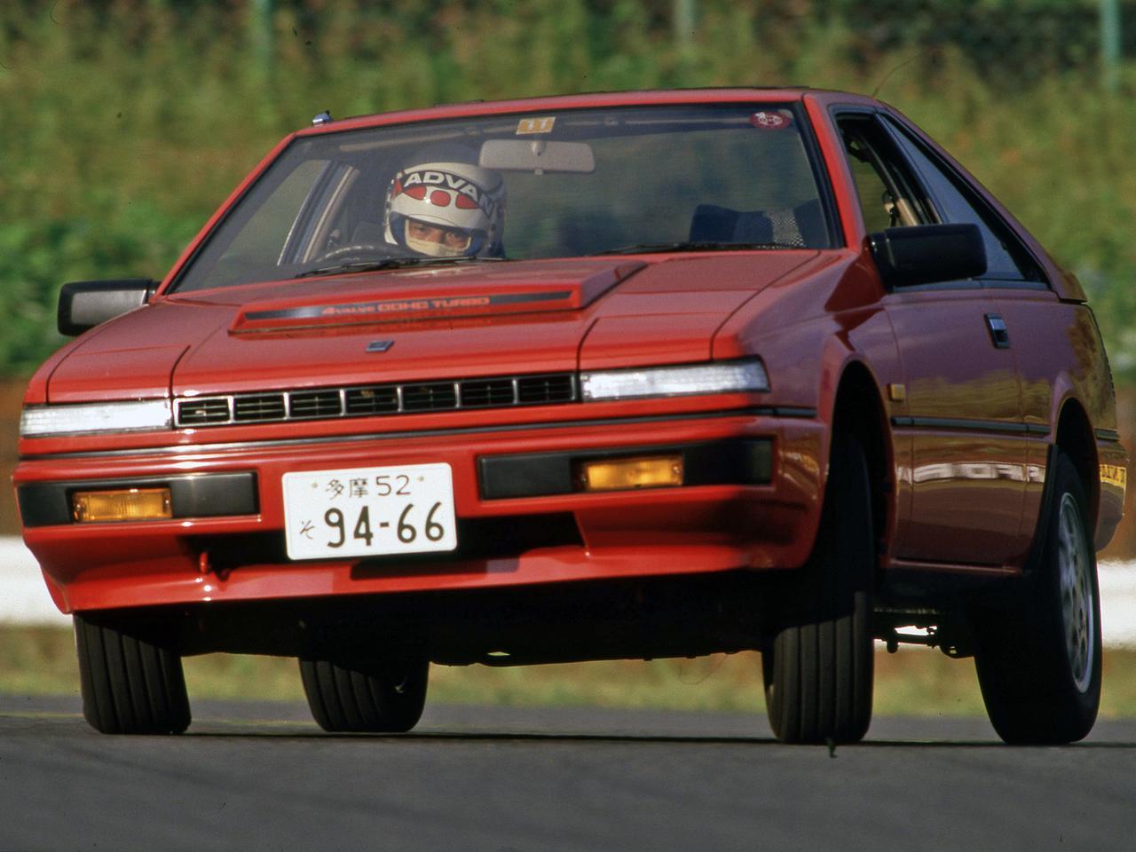 【昭和の名車 151】4代目シルビアは、姉妹車ガゼールとともに走りのイメージを強調した