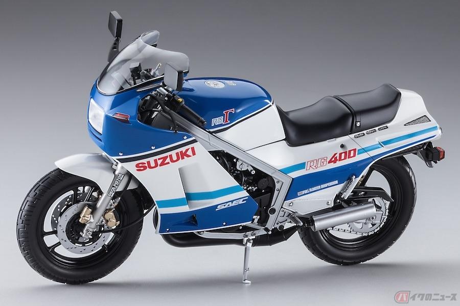 完全新金型で精密に再現されたハセガワの新製品「スズキ RG400Γ 前期型」が2月に発売予定!