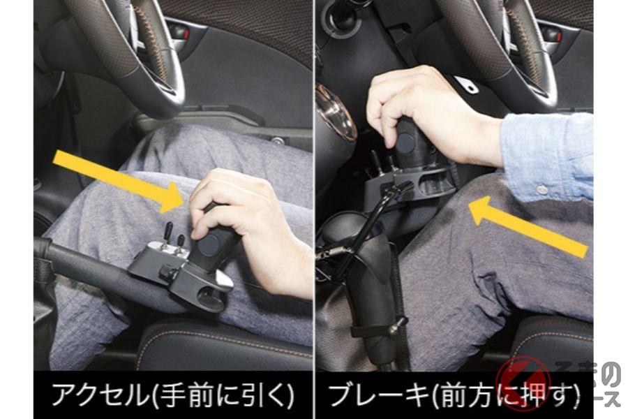 ペダルの踏み間違いに有効? 手動運転補助装置は対策法に活用できるか