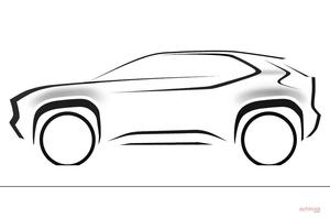 【ヤリスがベース】トヨタ、ジュネーブモーターショーで新小型SUVを発表へ 1.5Lエンジンのハイブリッド