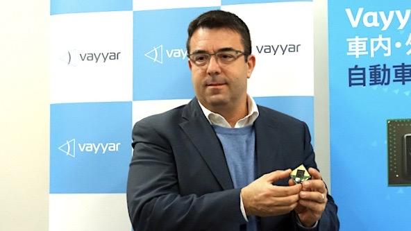 イスラエルのバイアー・イメージング社 4次元ミリ波レーダーで日本市場に参入【動画】
