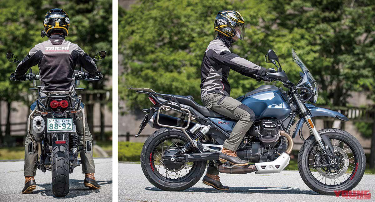 モト・グッツィ V85TT試乗インプレッション【モダンの中に伝統あり。冒険心をくすぐる秀作】