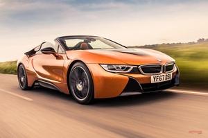 【生産中止へ】BMWのハイブリッド・スポーツカー「BMW i8」 4月に生産中止へ EVモデルに注力のため