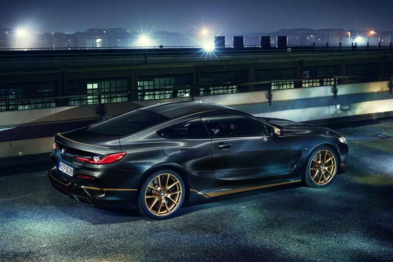「BMW M850i xDrive エディション・ゴールデン・サンダー」登場、コレクターズアイテムとしても注目!