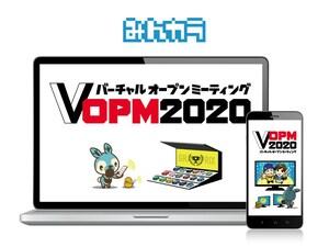 日本最大級のクルマSNSサイト「みんカラ」、 初の大型オンラインイベントを開催