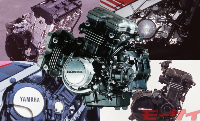 二輪史に名を残す革新的エンジン5選 エンジンで振り返る日本車の歴史