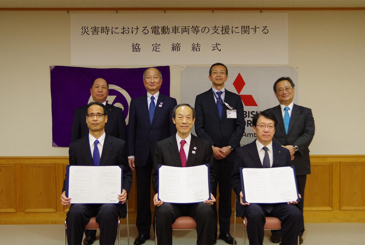 三菱自動車が本社のある東京都港区と災害時協力協定を締結