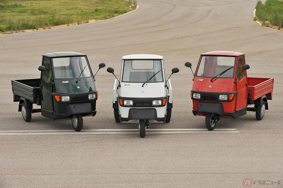 バイク? クルマ? 長い歴史を持つピアッジオグループの商用車「Ape」が新規制に適合