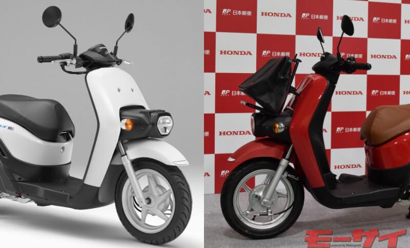 専用装備は意外と少ない? ホンダ渾身の電動郵便バイク、ベース車との違いは