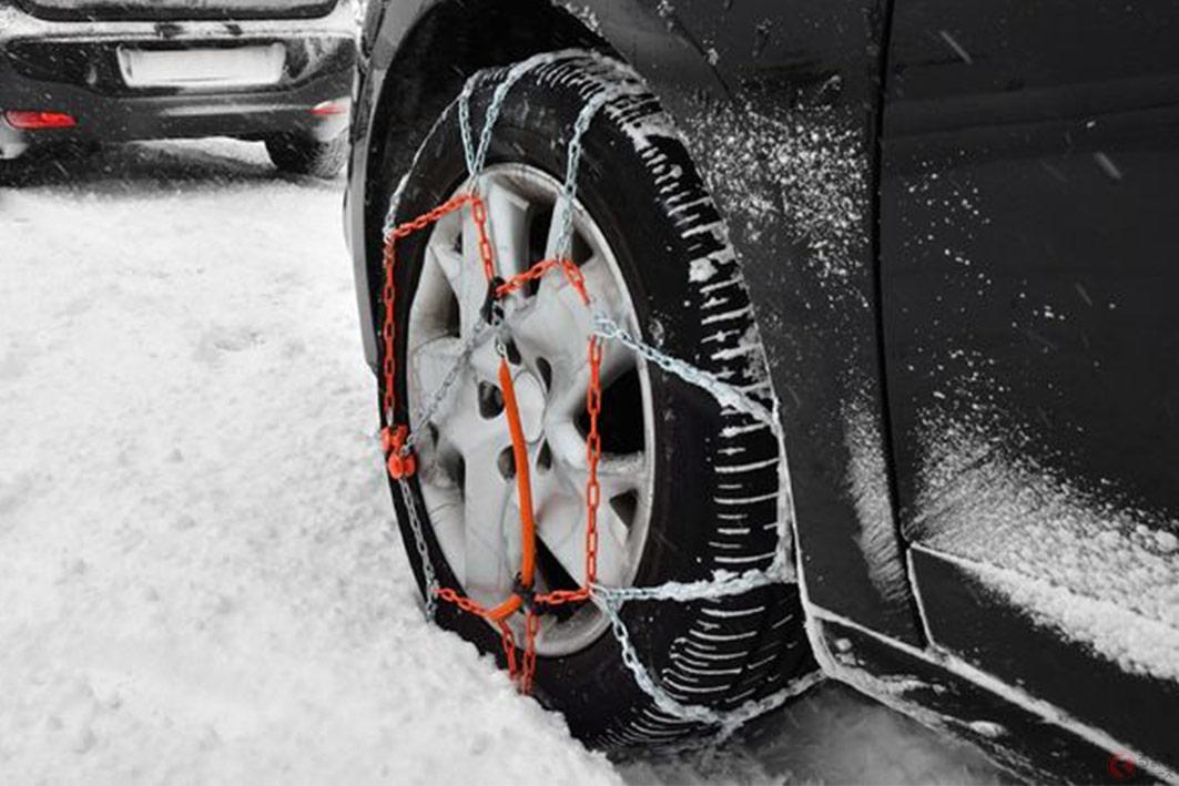 積雪前に対策を! 車内にあると便利な「タイヤチェーン」の活用法とは