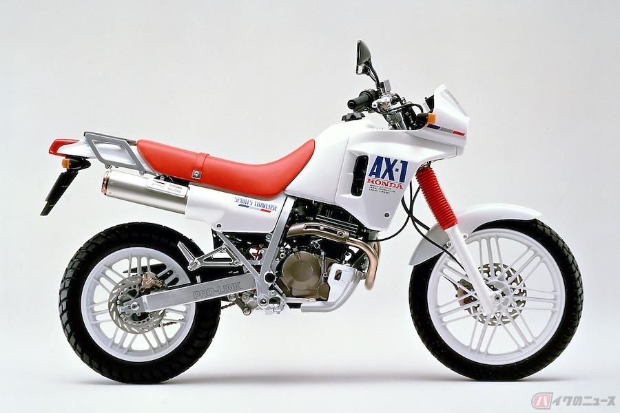 乗って楽しく、走って楽しい!! 新感覚のデュアルパーパスモデル「ホンダ・AX-1」と「ヤマハ・TDR250」