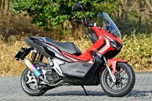 販売好調なホンダの新型軽二輪スクーター「ADV150」 発売当初から豊富なカスタマイズパーツをラインナップ