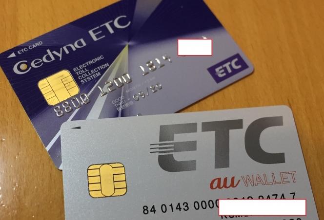 注意!ETCカードの抜き忘れは、盗難の危険だけじゃなかった!