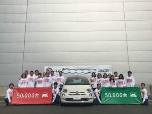 5万台目の「500」が日本上陸! スモール・フィアットの傑作は12年目も販売堅調