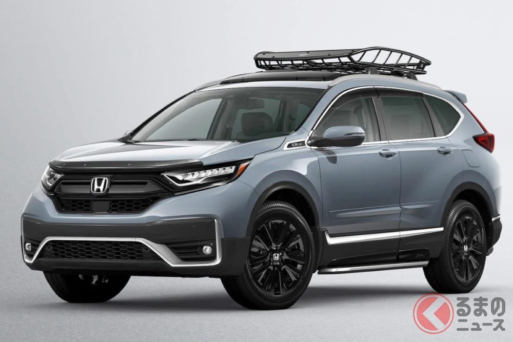 ホンダ新型「CR-V ハイブリッド」登場! デザイン刷新&米国ホンダ初の電動SUVを設定へ