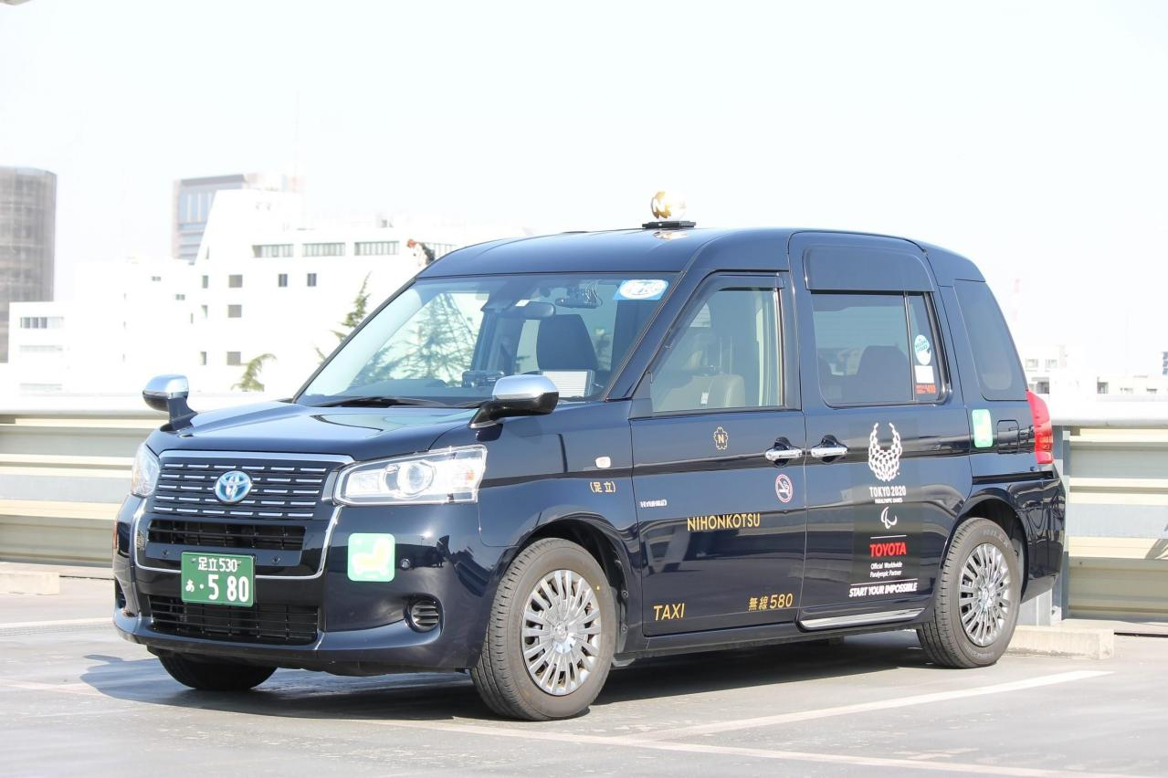 アイサンテクノロジー:自動運転タクシーの社会実装に向け協業