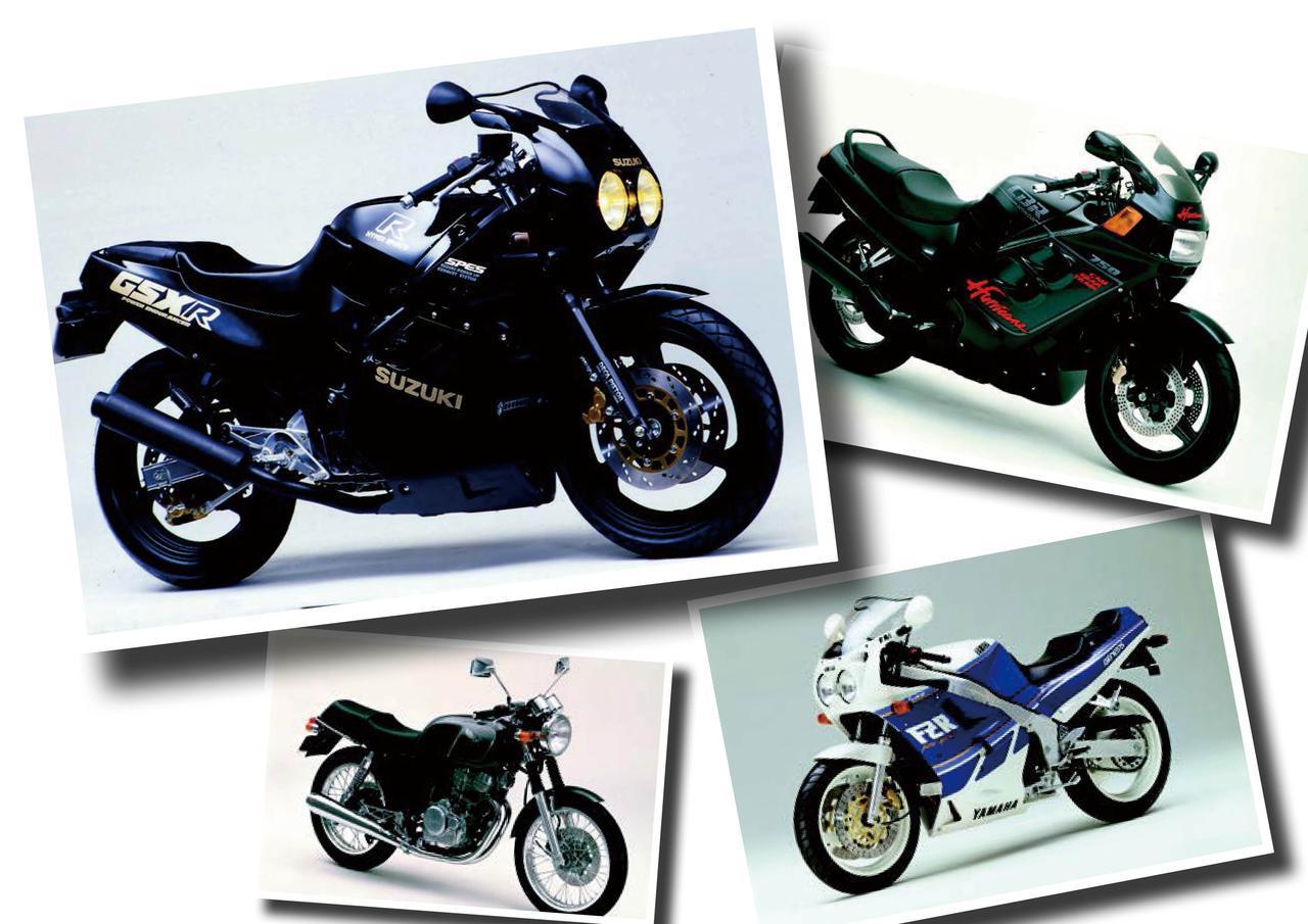 2スト vs 4ストのスポーツバイク対決が激化した時代【日本バイク100年史 Vol.040】(1987年)<Webアルバム>