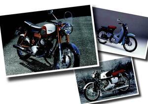 国産スポーツバイクの方向を決定づけた「ヤマハ YDS-1」や「ホンダベンリィCB92」が登場した時代【日本バイク100年史 Vol.005】(1957-1965年)<Webアルバム>