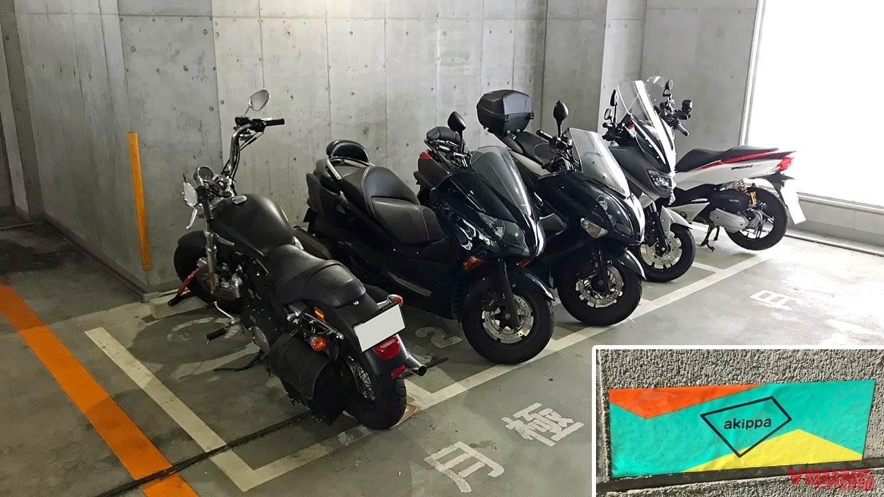 新型コロナ禍でバイクの通勤・通学利用者が増えていた。駐車環境整備の議論を!