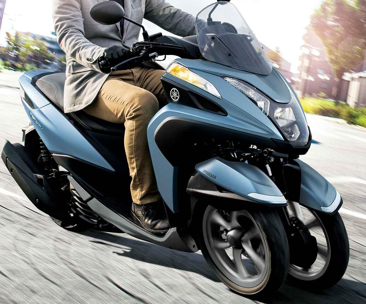 いまイチオシの原付二種125cc通勤スクーター【ヤマハ編】三輪だから雨の日も超安心「トリシティ125」