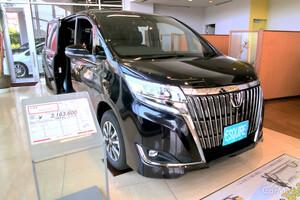 トヨタ エスクァイアは支払い総額343万円!?実際に見積もりを取ってみた!