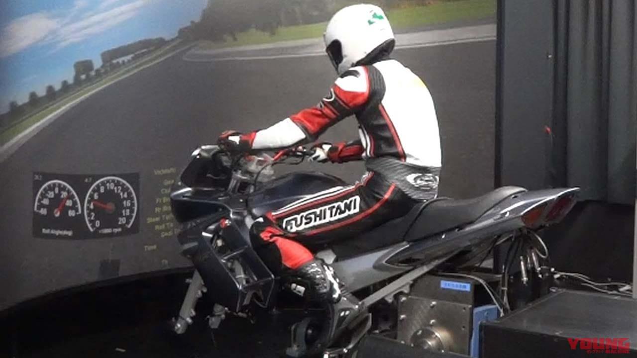 VR酔いからテストライダーを救え! エンジン音と振動がカギだった…ヤマハと静岡大学が研究