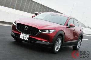 マツダ新型「CX-30」は競合車に比べると… デザインや価格がアリなら良いかも!