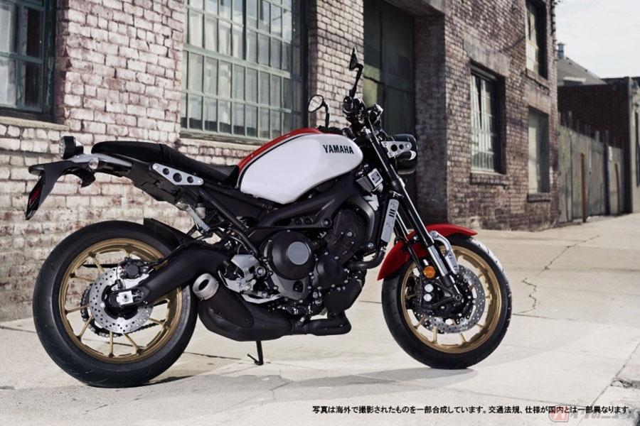 ヤマハ「XSR900」マイナーチェンジ 80年代モデルを彷彿とさせる新色も登場!