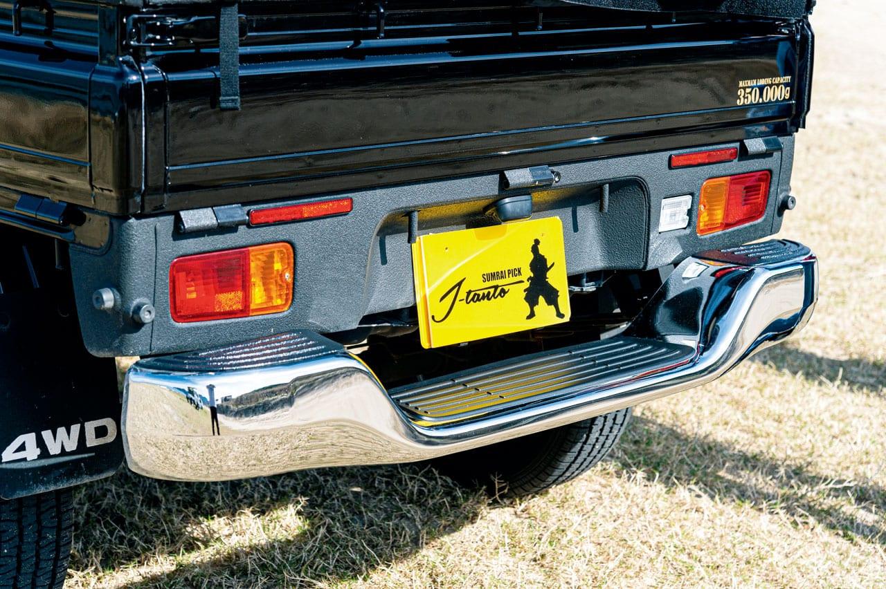 ピックアップトラック感覚でマリンスポーツにも活用を|Kカー カスタム
