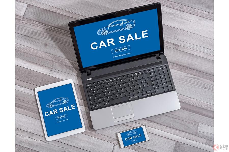 日本で新車のネット販売は可能か ユーザーにとってメリット・デメリットは?