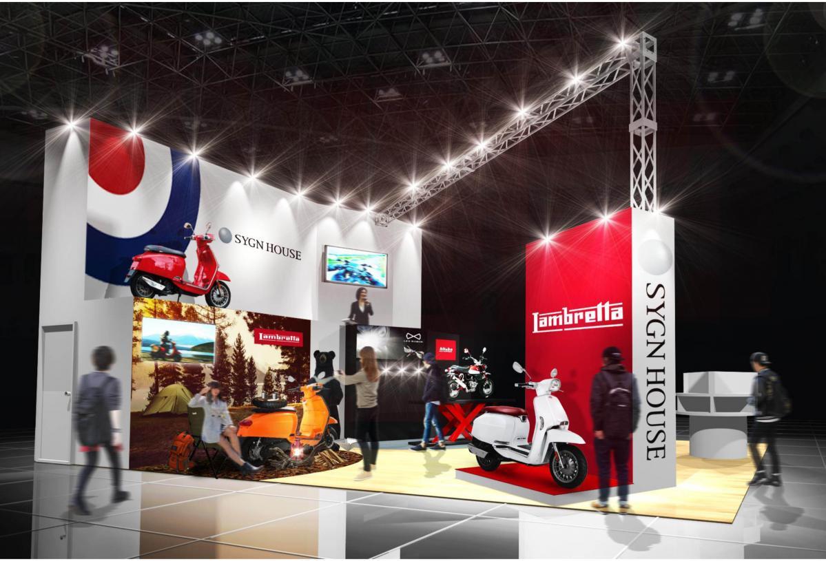 サインハウス、大阪&東京モーターサイクルショーの出展概要を発表