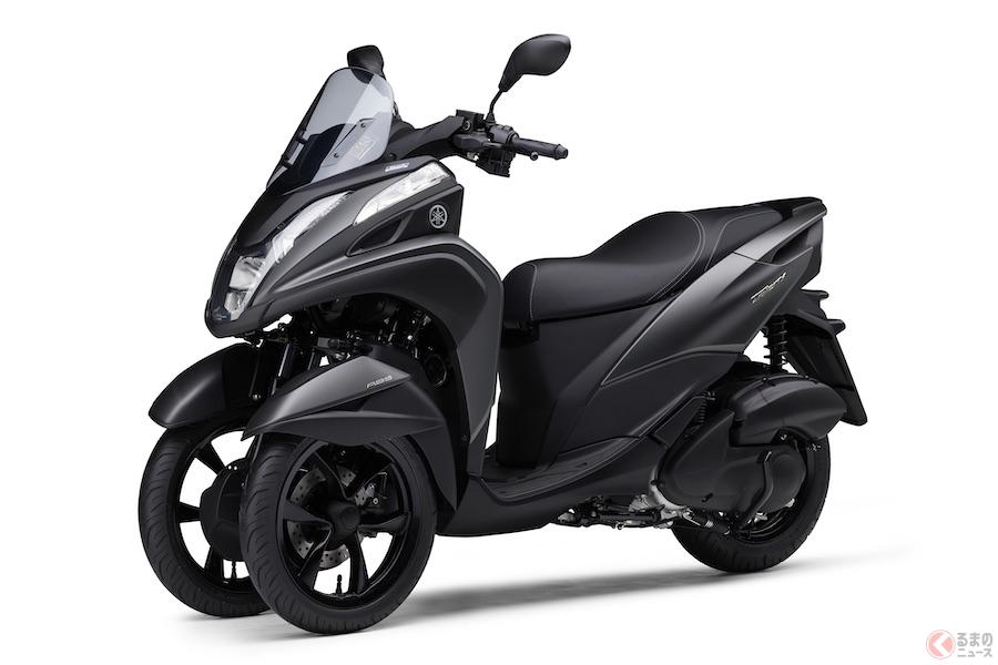 ヤマハ「TRICITY155 ABS」 初のマイナーチェンジを行い3月20日発売