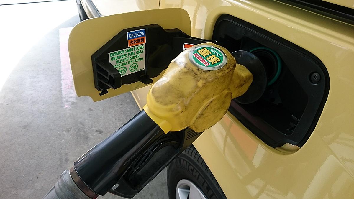 【意外と知らない】輸入車はなぜ小型車でもハイオク指定なのか?