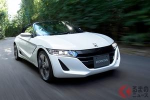 ホンダが新型「S660」を世界初公開! 東京オートサロン2020の概要を発表へ