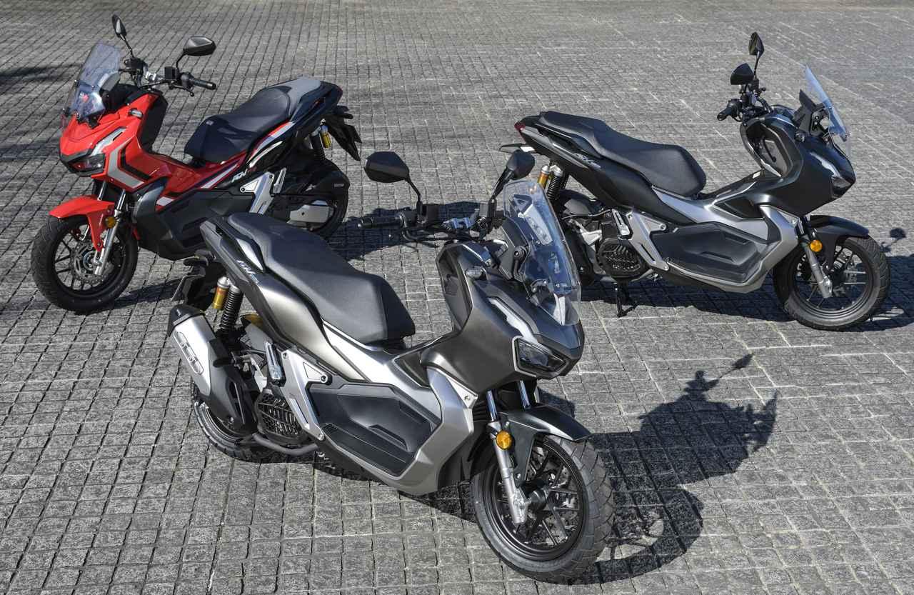 ホンダ「ADV150」が2月14日(金)販売開始! 街から旅まで楽しめる149ccのアドベンチャー・スクーター