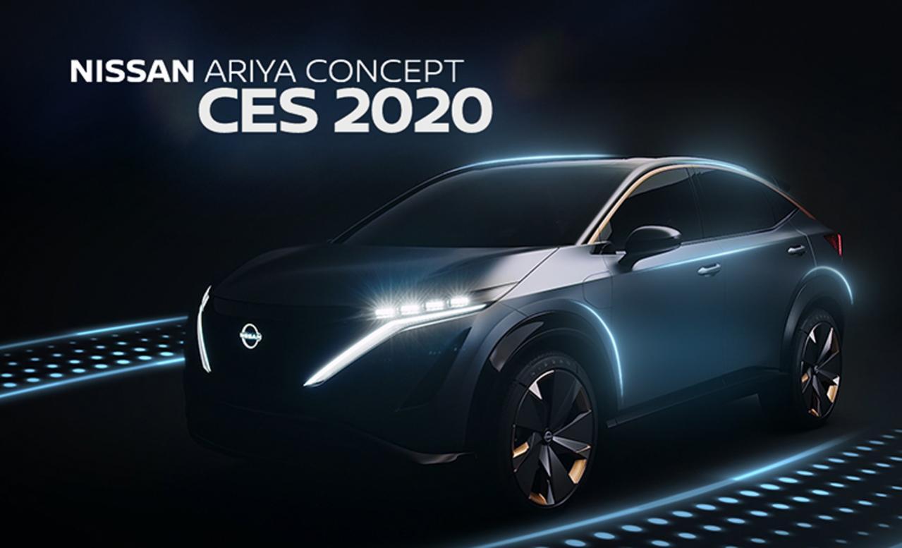 日産自動車が世界最大級の家電見本市「CES 2020」に出展! 東京モーターショー209で初公開した「アリア コンセプト」などを披露