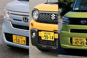 「N-BOX」「スペーシア」「タント」 軽スーパーハイトワゴントップ3をあらためて比べてみた