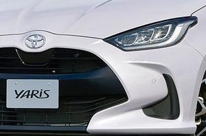 5月の新車販売台数発表「ヤリス」が2ヵ月連続の1位 コロナ禍の影響で7割減も続出!!
