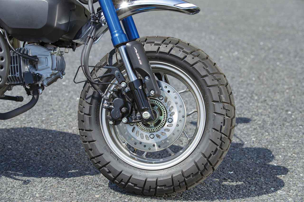 ギアつきスポーツバイクとして初めての愛車に選んでほしい! 原付二種ホンダ「モンキー125」の魅力