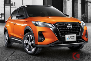 日産新型「キックスe-POWER」 乗り出し価格&オプションはどうなる?